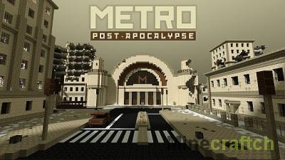 Метро 2033 — карта на прохождение для Майнкрафт