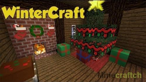 Wintercraft — мод на Новый Год в Майнкрафт 1.8.9/1.7.10/1.7.2/1.6.4