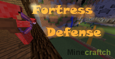 Карта Fortress Defense — защита замка в Minecraft 1.11.2