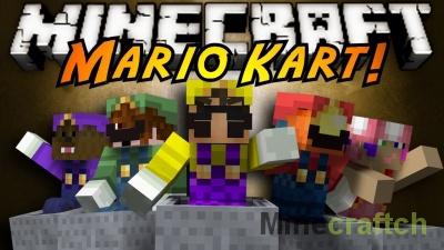 Карта Mario Kart — гонки в Minecraft 1.11
