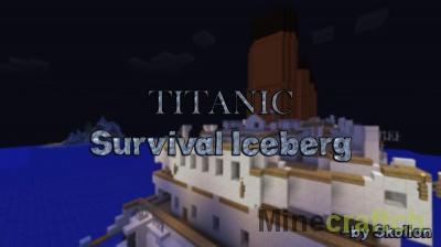 Карта Titanic для Minecraft