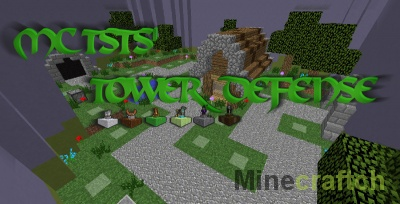 Карта McTsts' Tower Defense для Minecraft 1.12/1.11.2