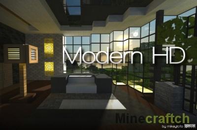 Текстур-пак Modern HD 1.7.10/1.8/1.11.2