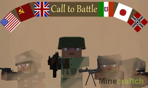Call To Battle The WWII — 2 мировая война в Minecraft 1.7.10