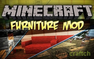 MrCrayfish's Furniture — мод на мебель в Minecraft 1.9.4/1.10.2/1.11.2
