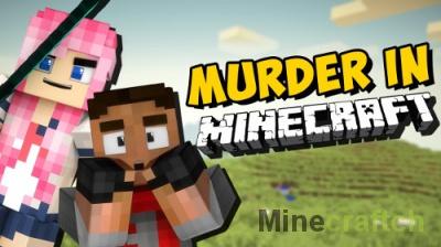 Карта Murder V4 — мини-игра «найди убийцу» в Minecraft 1.8