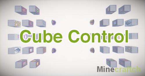Cube Control — карта для Бед Варс в Minecraft 1.12.1/1.12