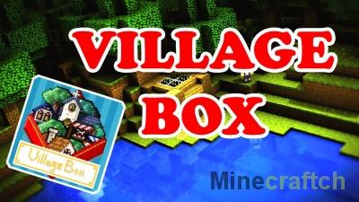 Village Box — мод на создание деревни в Minecraft 1.10.2/1.9.4/1.8.9