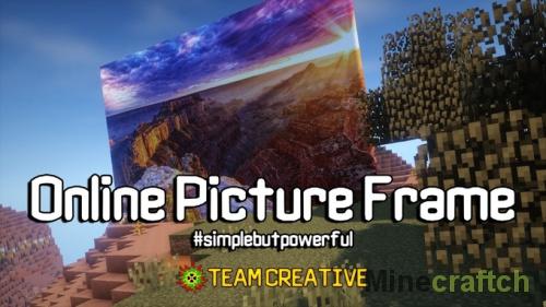 OnlinePictureFrame — мод на картины в Minecraft 1.7.10/1.12.*/1.11.2