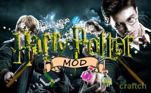 Harry Potter Mod для Minecraft 1.12.2/1.12.1/1.12