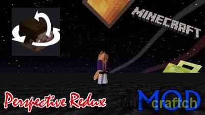 Perspective Mod для в Minecraft 1.10.2/1.11.2/1.12.2