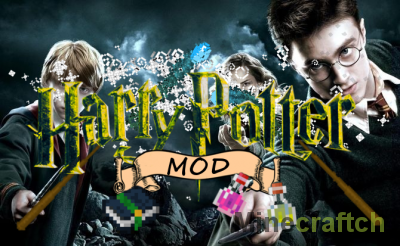 Harry Potter Mod для Minecraft 1.12.2/1.12.1/1.12