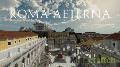 Roma Aeterna — карта Древнего Рима в Minecraft 1.10.2