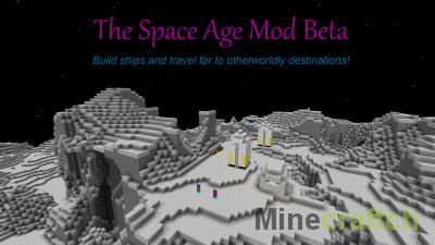 Мод Space Age для Minecraft 1.11.2/1.8.9