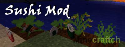 Sushi — мод на суши в Minecraft 1.12.2/1.11.*/1.10.2/1.7.10