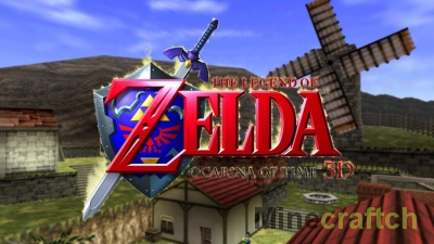 Карта Zelda Ocarina of Time для Minecraft