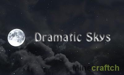 Dramatic Skys — текстур-пак с красивым небом в Minecraft 1.9/1.10.2/1.11.2/1.12.2/1.13