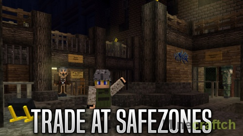 Торговля в безопасных зонах