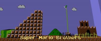 Super Mario Brothers Mod — Супер Марио в Minecraft