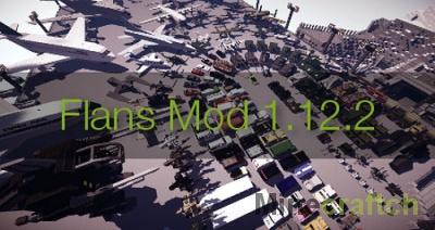 Мод Flans 1.12.2 с паками для Minecraft