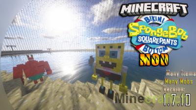 Sponge Bob Mod — мир Губки Боба в Minecraft 1.7.10