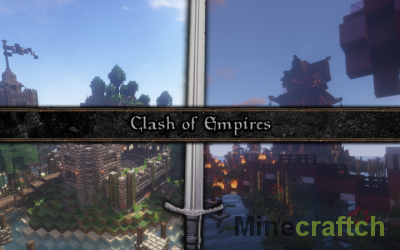 Clash of Empires — карта для PVP в Minecraft 1.12.2