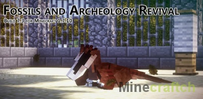 Мод на динозавров Fossils and Archeology Revival для Minecraft 1.7.10/1.6.4