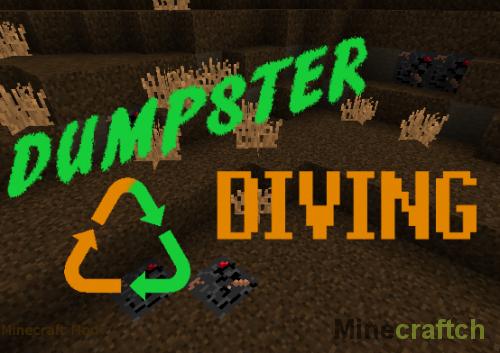 Мод Dumpster Diving для Minecraft 1.12.2