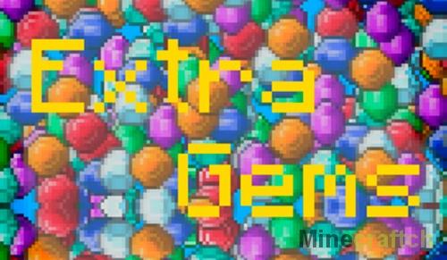 ExtraGems — мод на руды в Minecraft 1.12.2