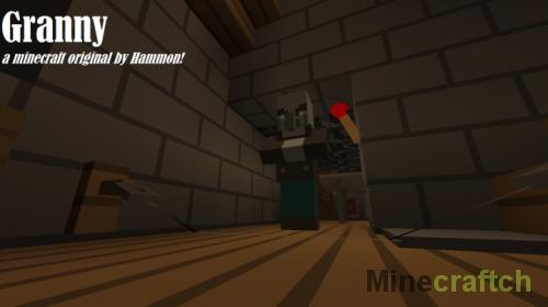 Хоррор-карта Granny для Minecraft 1.12.2