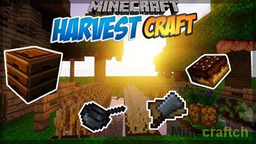 Мод Pams HarvestCraft для Minecraft 1.12.2-1.7.10