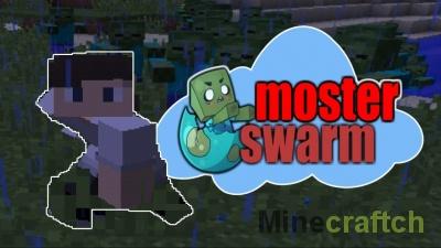 Мод Monster Swarm для Minecraft 1.12.2/1.8.9/1.7.10
