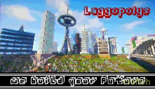 Карта Laggopolys — город с квартирами в Minecraft 1.12.2