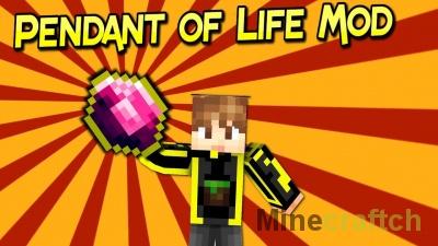 Мод Pendant of Life для Minecraft 1.12.2