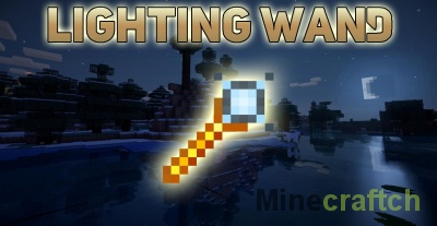 Lighting Wand — мод на световую палочку в Minecraft 1.12.2