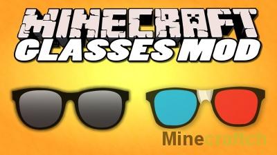 Useful Glasses — мод на полезные очки для Minecraft 1.12.2