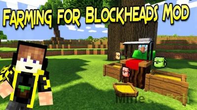 Farming for Blockheads — мод на торговца семенами для Minecraft 1.12.2-1.10.2
