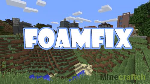FoamFix — оптимизация Minecraft