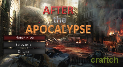 After the Apocalypse [1.12.2]