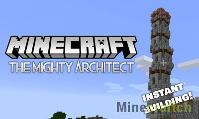 The Mighty Architect Mod [1.14.3] [1.12.2]
