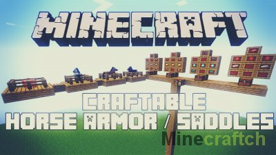 Craftable Horse Armour and Saddle Mod [1.14.4] [1.12.2] [1.11.2] [1.10.2] [1.7.10]