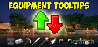 Equipment Tooltips Mod [1.15.2] [1.14.4] [1.13.2] [1.12.2]