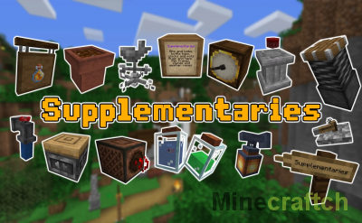 Supplementaries Mod [1.16.4] [1.15.2]