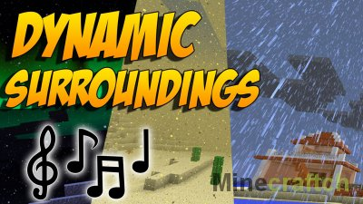 Dynamic Surroundings Mod [1.16.5] [1.12.2] [1.11.2] [1.10.2] [1.8.9] [1.7.10]